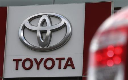 Toyota Logo Sign - Strong Automotive